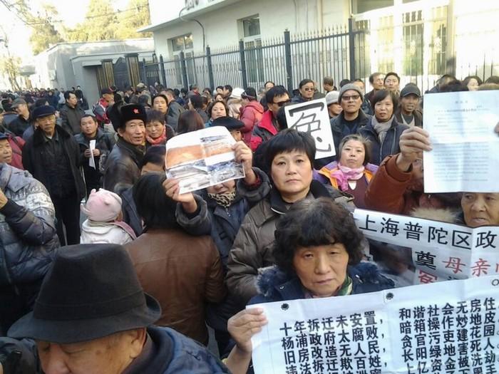Китайские петиционеры. Пекин. Ноябрь 2013 года. Фото с epochtimes.com