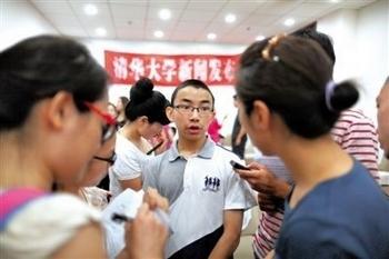 Фан Шукай, самый юный студент университета Цинхуа. Август 2013 года. Фото с epochtimes.com