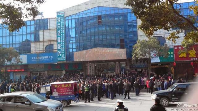 Протест учителей. Провинция Хубэй. Январь 2014 года. Фото с molihua.org