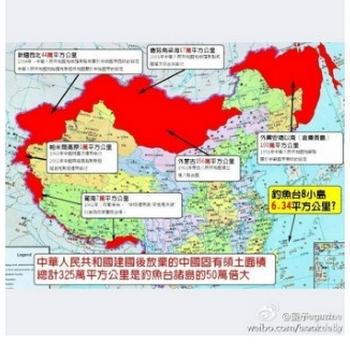 Циркулирующая в китайской блогосфере карта, на которой красным цветов выделена часть территории России, которая якобы должна принадлежать Китаю