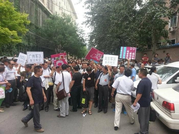 Коллективная апелляция отставных военных. Пекин. Июль 2013 года. Фото с epochtimes.com