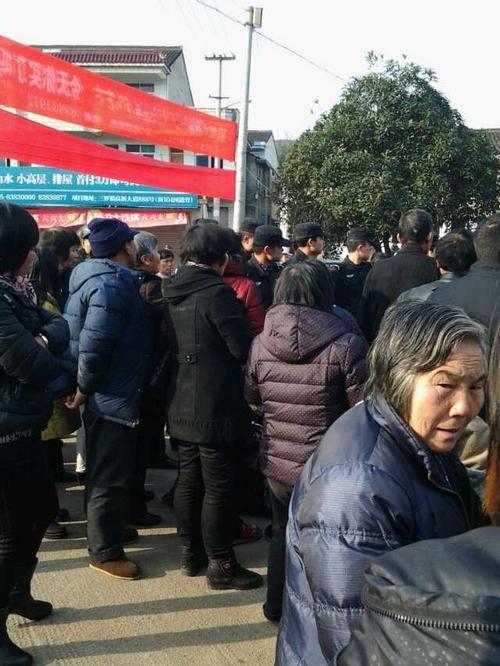 Протест крестьян. Провинция Чжэцзян. Февраль 2014 года. Фото с epochtimes.com
