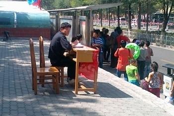 в Синьцзяне