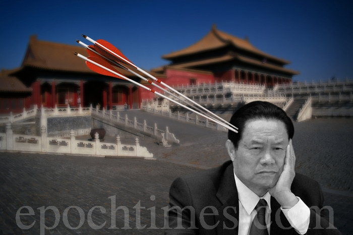 Чжоу Юнкан находится «под прицелом» команды Си Цзиньпина. Иллюстрация: The Epoch Times