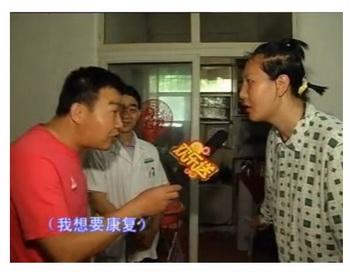 Чэнь Цзя теперь говорит на английском языке лучше, чем на своём родном, китайском, после отравления угарным газом. Фото: Epoch Times