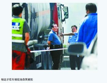 Китайский чиновник Ян Дацай улыбается на месте дорожно-транспортного происшествия, в котором погибло 36 человек. Ян был приговорён к 14 годам тюремного заключения за коррупцию