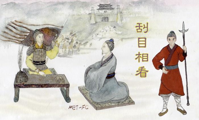 Взглянуть на человека другими глазами. Иллюстрация: Flora Chung/Великая Эпоха (Epoch Times)