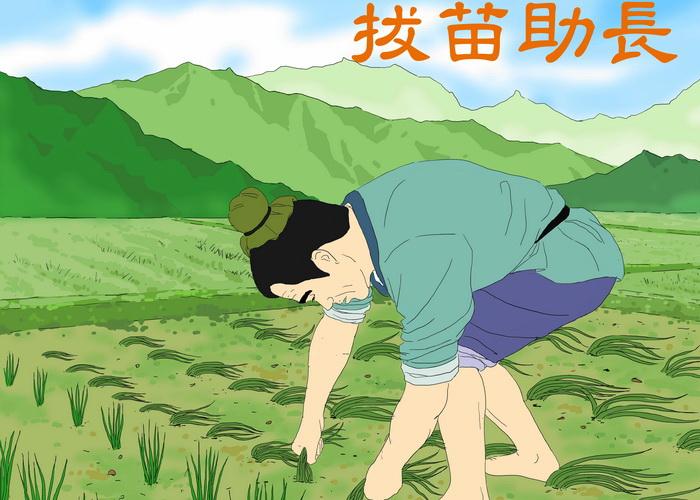 Нетерпеливый фермер вытягивает саженцы, чтобы они быстрее выросли. Иллюстрация: Zhiching Chen/Великая Эпоха (Epoch Times)
