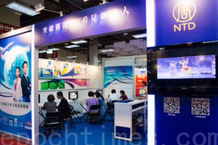 Стенд телекомпании NTD на телефестивале в Тайбэе. Фото: Великая Эпоха (The Epoch Times)