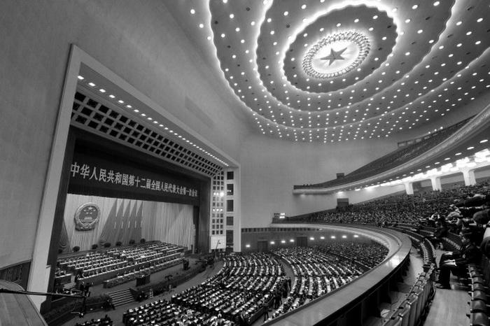 Закрытие сессии Всекитайского собрания народных представителей (ВСНП) в Большом зале народных собраний, Пекин, 17 марта. Фото: Wang Zhao/AFP/Getty Images