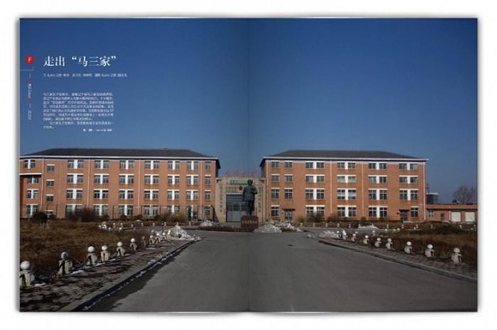 Исправительно-трудовой лагерь Масаньцзя на северо-востоке Китая. Фото с сайта theepochtimes.com