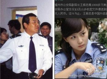 Ван Чжэньчжун и его любовница Хао Вэнь. В тексте над Хао Вэнь написано: «Бывший заместитель начальника полиции Фучжоу Ван Чжэньчжун бежал в США, прихватив с собой более 10 млн долларов США и многие секретные документы. Г-н Ван самый высокопоставленный полицейский, сбежавший из Китая». Ван Чжэньчжун обогатился за время работы в китайских правоохранительных органах, но умер несчастным в сравнительно молодом возрасте. Фото: weibo.com