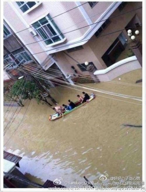 Наводнение в Китае. Август 2013 года. Фото с epochtimes.com