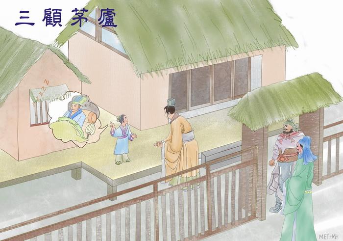 Лю Бэй и его побратимы трижды приходили к Чжугэ Ляну в надежде заручиться его помощью. В последний раз они терпеливо ждали возле хижины, пока Чжугэ не проснётся. Иллюстрация: Mei Hsu/Великая Эпоха (The Epoch Times)