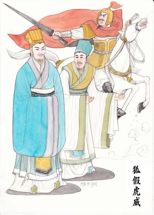 Министр рассказал историю про лису, которая использовала силу тигра. Иллюстрация: Blue Hsiao/Великая Эпоха (Epoch Times)