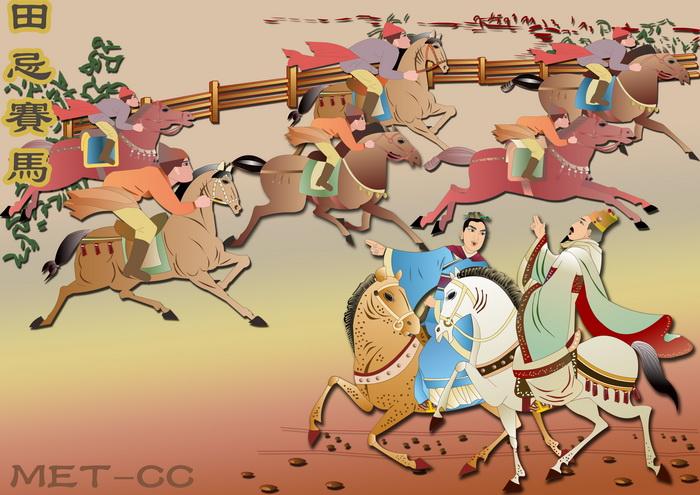 Император был очень удивлён и спросил Тянь Цзи, где он приобрёл таких хороших лошадей за такой короткий промежуток времени. Тянь рассказал ему о стратегии Сунь Биня. Иллюстрация: Catherine Chang/Великая Эпоха (The Epoch Times)