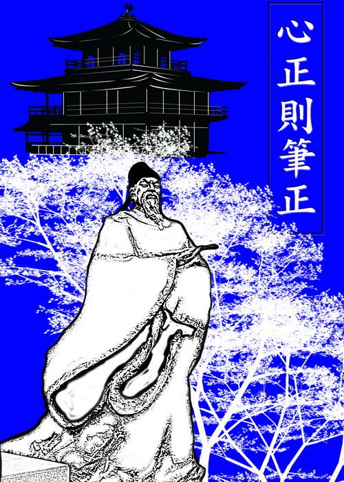 Лю Гунцуань — выдающийся мастер каллиграфии и образцовый советник. Иллюстрация: Zona Yeh/Великая Эпоха (Epoch Times)
