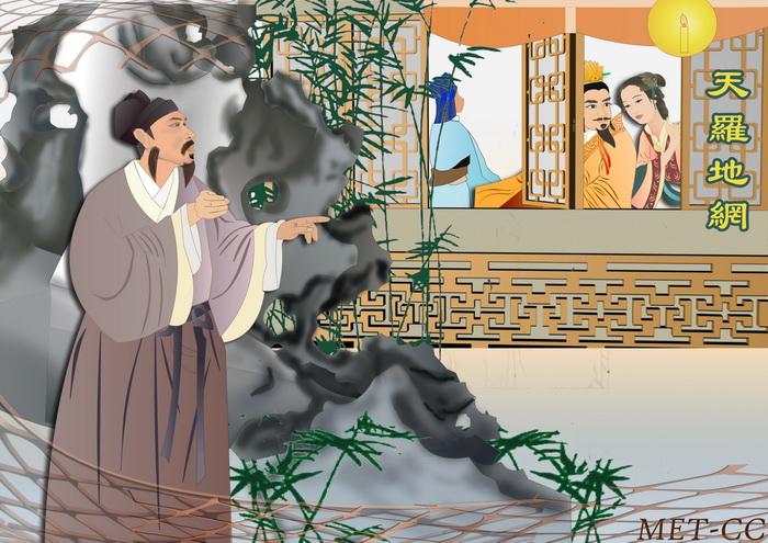 Цзя пришлось порвать со своей возлюбленной Ли Шиши, поскольку императору Хуэйцзуну она тоже нравилась. Иллюстрация: Catherine Chang/Великая Эпоха (The Epoch Times)