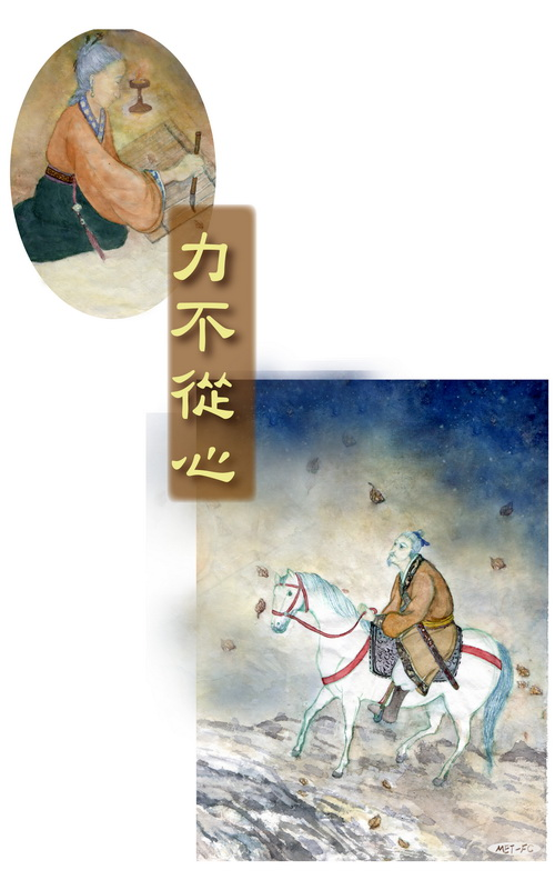 Сестра Бань Чао, Пан Чжао, написала трогательное письмо императору. Старому и преданному генералу наконец-то позволили вернуться домой со службы в западных регионах, чтобы спокойно уйти в отставку. Фото: Flora Chung/Великая Эпоха (The Epoch Times)