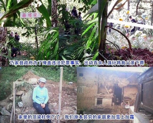 59-летний Го Синцун, проживавший в посёлке Лаодянь уезда Цяоцзя провинции Юньнань, был избит до смерти тремя чиновниками посёлка, которые 28 июля пытались насильно отправить его на вазэктомию. Фото с сайта www.theepochtimes.com