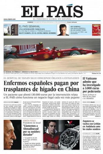 Заголовок на первой странице испанской газеты El Paнs: «Больной испанец оплатил трансплантацию печени в Китае». В статье рассказывается об Оскаре Гарае, который в 2008 году поехал в Китай и заплатил 130 000 евро (US$170 000) за печень. Фото: El Paнs