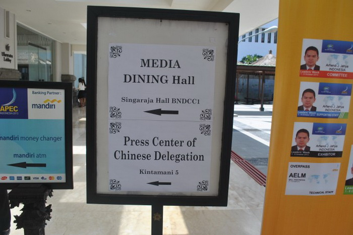 Табличка в центре Bali Nusa Dua Convention Center, где проходил АТЭС, стрелка показывает, где будет выступать китайская делегация. Фото: Wayan Manuh/Epoch Times Staff