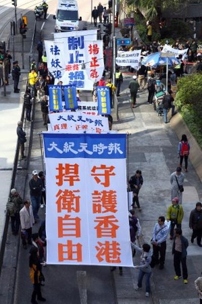 В акции приняло участие около 150 сотрудников «Великой Эпохи», которые держали плакаты «Великая Эпоха защищает Гонконг». Фото: Epoch Times