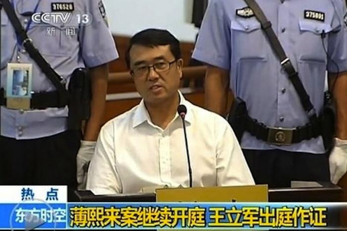 Ван Лицзюнь, бывший начальник полиции Чунцина, свидетельствует против своего бывшего босса в суде Цзинаня провинции Шаньдун 24 августа. Ван Лицзюнь назвал себя не только свидетелем, но и «жертвой». Фото с сайта theepochtimes.com