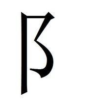 Левая часть иероглифа «инь» обозначает холм, гору