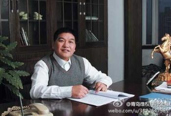 Видео Цзэн Чэнцзе на Sina Weibo. Он был казнён 12 июля 2013 года за незаконное расходование средств инвесторов. Фото с сайта theepochtimes.com
