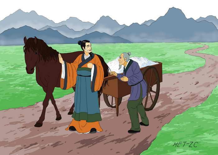 Бо Лэ увидел что-то особенное в этой лошади и подошёл к ней. Иллюстрация: Zhiching Chen/Великая Эпоха (The Epoch Times)