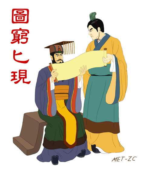 Когда развернули карту, обнаружили кинжал. Иллюстрация: Zhiching Chen/Великая Эпоха (The Epoch Times)