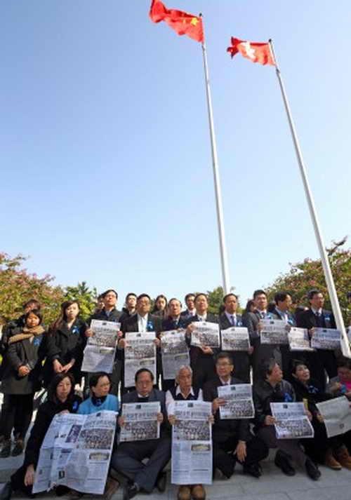 22 января 2014 года демократы в Гонконге провели акцию в Законодательном совете, чтобы защитить свободу прессы. Фото: Epoch Times