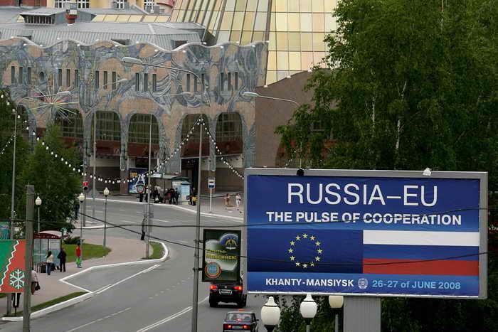 Ханты-Мансийск. Фото: ALEXANDER NEMENOV/AFP/Getty Images