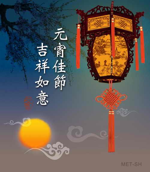 Китайский фонарь. Коллаж: Sherry Hsiao/Epoch Times