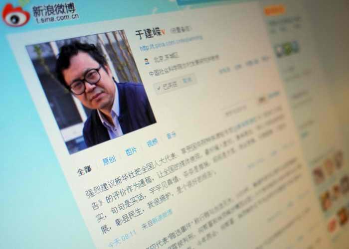 Микроблог китайского профессора Юй Цзяньжуна. В апреле он написал эссе с 10 предложениями для китайского руководства. Оно было удалено, но оставило переполох в онлайне. Фото: Goh Chai Hin/AFP/Getty Images