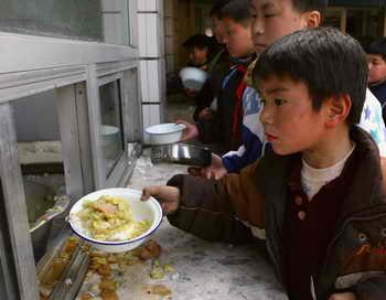 Китай. Дети. Фото: China Photos/Getty Images