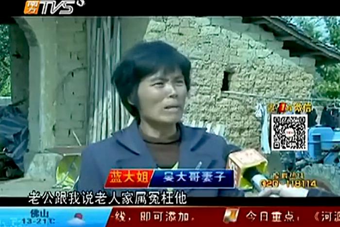 Скриншот репортажа китайского телевидения, где супруга г-на У рассказывает, что её мужа оклеветала семья одного старика. Г-н У, который помог отвезти пострадавшего пожилого человека в госпиталь, заявил, что его ложно обвинили. Семья старика требовала компенсации за полученные им травмы. Чтобы доказать свою невиновность, г-н У совершил самоубийство. Фото: Screenshot/TVS/Epoch Times