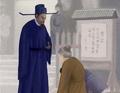 Исторические личности Китая, часть 8