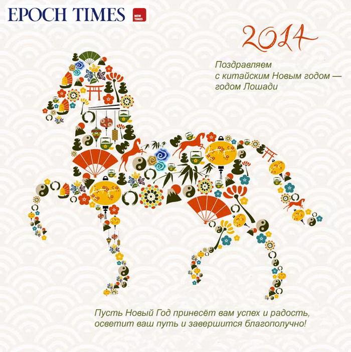Иллюстрация: Великая Эпоха (The Epoch Times)
