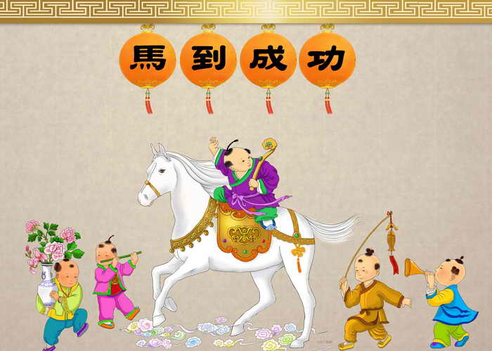 Быстрая победа после прибытия на лошади. Иллюстрация: SM Yang/Великая Эпоха (The EpochTimes)