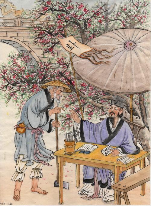 Шао Юн — великий философ и предсказатель. Иллюстрация: Jane Ku/Великая Эпоха (The Epoch Times)