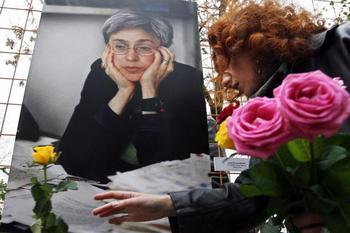 Мировая премьера фильма об Анне Политковской успешно прошла в Нью-Йорке. Фото: Alexey SAZONOV/AFP/Getty Images