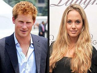 Принц Гарри расстался со своей девушкой. Фото с lenta.ru/news