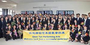 Артисты Shen Yun Performing Arts Touring Company, вернувшись из Европы, продолжат свои выступления в нью-йоркском театре Дэвида Коха в Линкольн-центре 23-26 июня (Гари Дю/The Epoch Times)