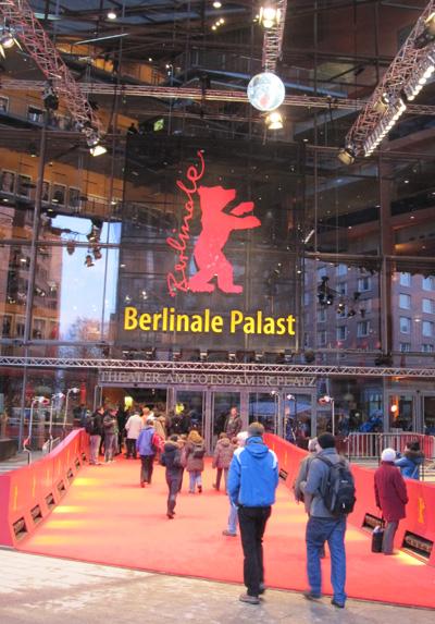 Международный кинофестиваль -