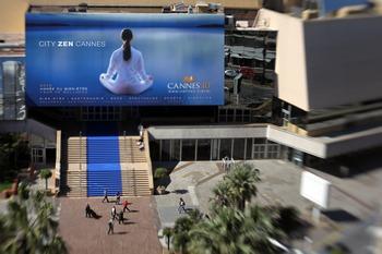 Каннский кинофестиваль открылся на Лазурном берегу Франции. Фото: ALERY HACHE/AFP/Getty Images