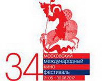Эмблема международного Московского кинофестиваля. Фото с сайта   moscowfilmfestival.ru