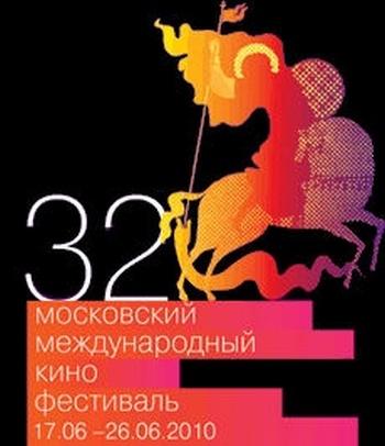 ММКФ. Эмблема Московского Международного кинофестиваля. Фото с сайта news.mail.ru