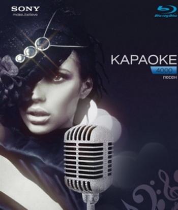 Пение поднимает настроение! Фото: karaoke-vip.ru